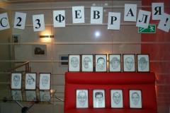 2008,8